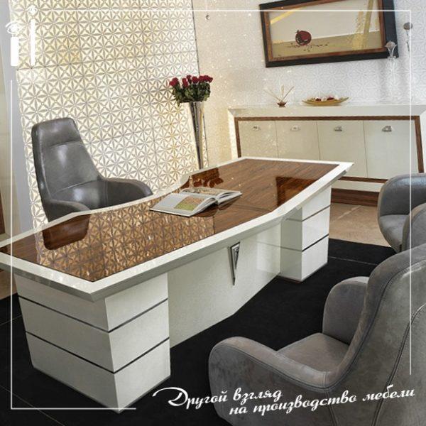 рабочий стол руководителя