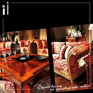 Диваны и кресла в классическом стиле. Art - 2104