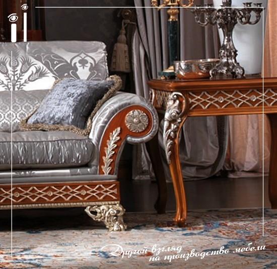 Диваны и кресла. Art - 2105