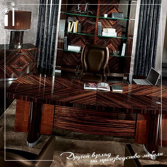 Итальянский письменный стол
