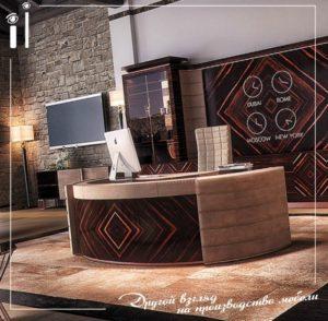 Эксклюзивная офисная мебель для руководителя