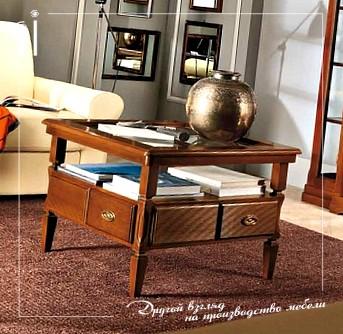 Журнальный столик с 4 выдвижными ящичками. Art - 9106