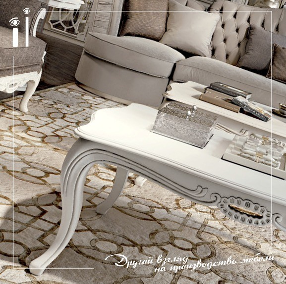Кофейный столик. Art - 9103