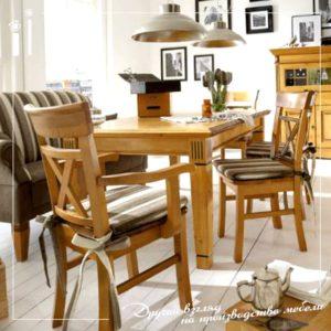 Обеденный стол в деревенском стиле
