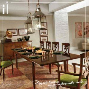 Обеденный стол. Art - 6110