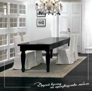 Черный классический стол