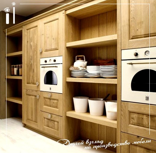 Кухонный гарнитур. Art - 4114