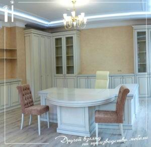 Белый классический стол для руководителя