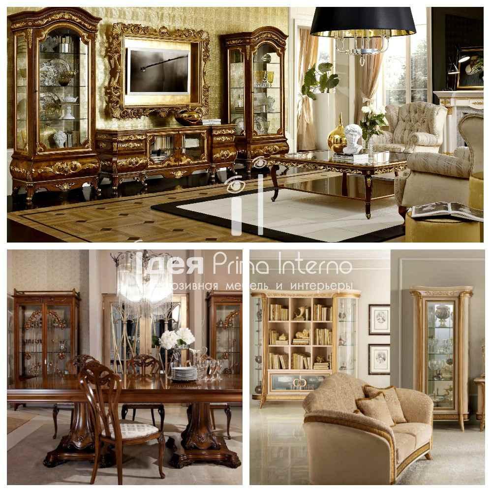 Мебель в классическом стиле на заказ
