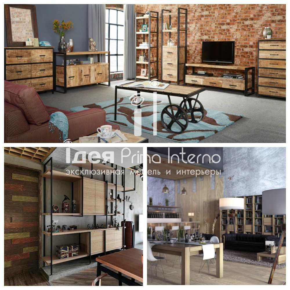 Мебель в стиле лофт в Краснодаре