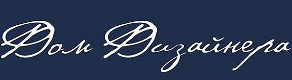 Логотип Дом Дизайнер Краснодар